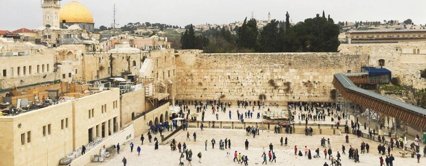 Reflections on the Discover Israel Trip